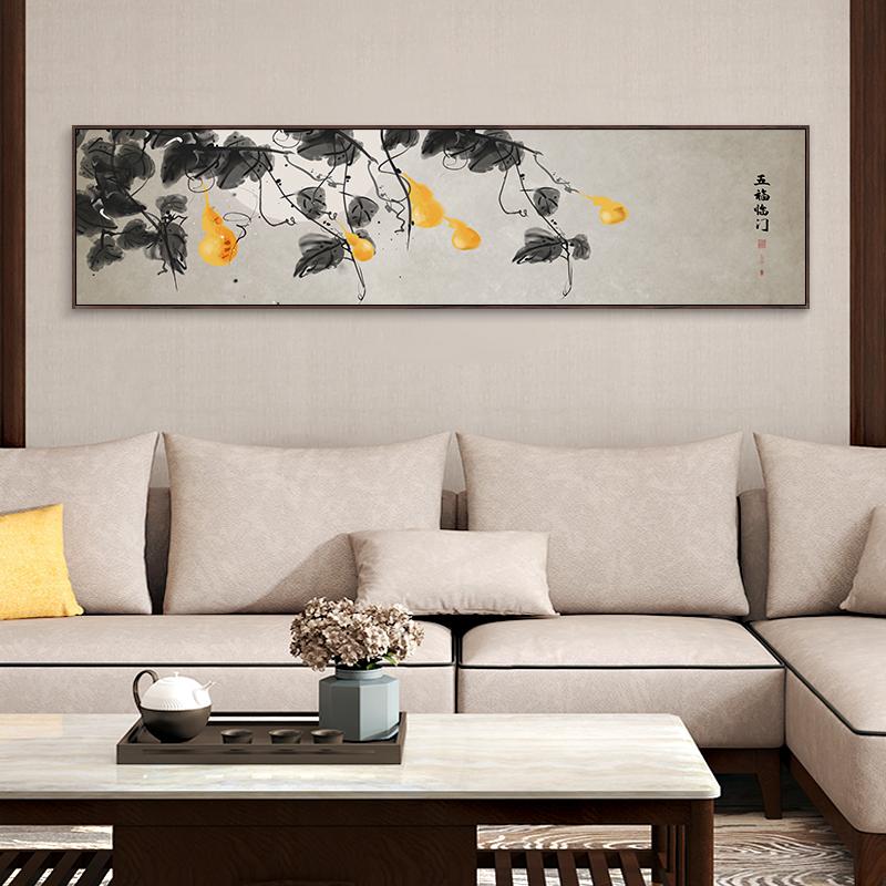 新中式葫芦寓意五福临门客厅装饰画