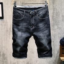 夏季薄款牛仔短裤男5五分裤休闲中裤男士七分裤男潮宽松马裤弹力