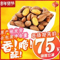 金牌阿土2019年新货香榧诸暨枫桥香榧子特产散装净含量坚果