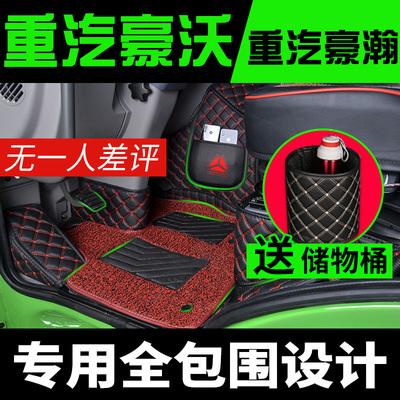 重汽豪沃T7H/380/336全包围脚垫专用驾驶室装饰豪瀚T5G货车用品