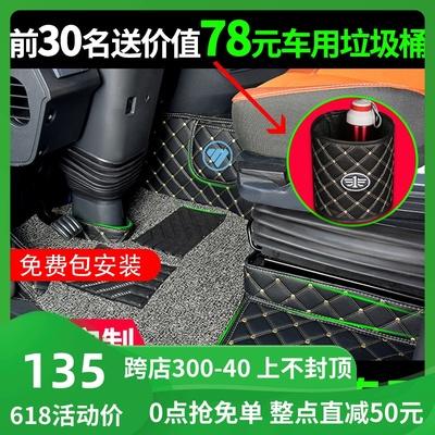 欧曼gtl/est脚垫专用全包围大货车用品大全驾驶室装饰etx丝圈脚垫