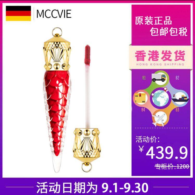 香港专柜发货 拍3 第二件20元,第三件0元 滋润保湿唇釉 口红