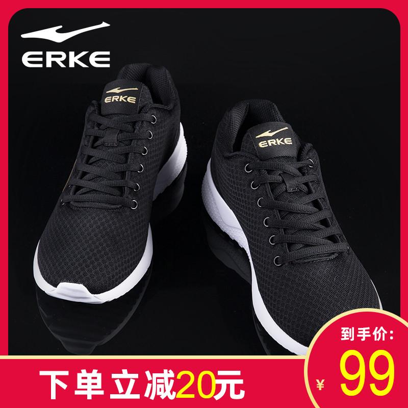 鸿星尔克男鞋夏季透气网面休闲运动鞋男士2020鞋子新款跑步鞋网鞋