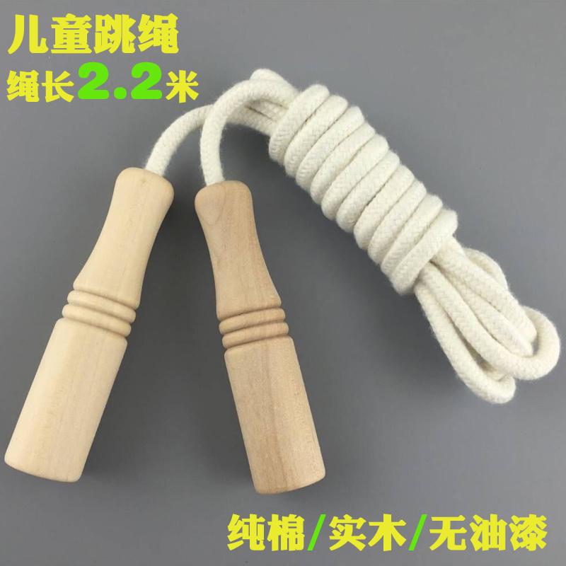 儿童跳绳健身用具户外运动木制手柄棉绳体育课比赛用具