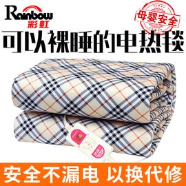 彩虹牌电热毯双人双控调温安全无水暖辐射加厚家用电褥子双温三人图片