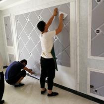 8d中式電視背景墻壁紙水墨山水壁畫客廳海納百川墻紙影視墻裝飾布