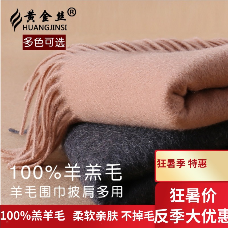Wool scarf womens spring and autumn winter solid color Korean version thickened neck long Plush shawl dual-purpose, versatile and warm