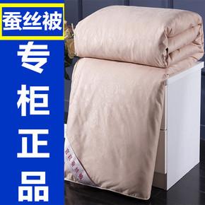 正品蚕丝被100桑蚕丝被加厚保暖冬被子母被二合一10斤8春秋棉被芯