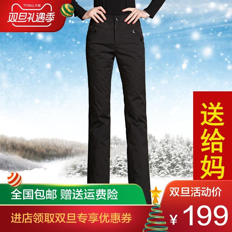 戈洛瑞丝高腰大码羽绒裤女外穿显瘦冬季加厚可拆卸棉裤微喇休闲裤