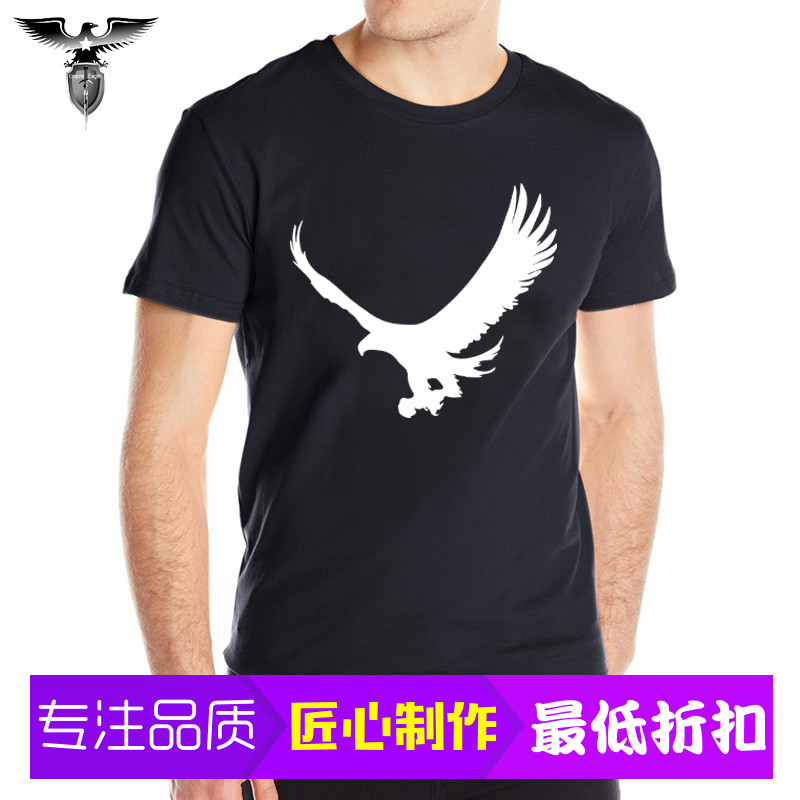 Cotton mens and womens short sleeve T-shirt Eagle Falcon carving Raptor diving hunting inspirational enterprising leisure couple student coat cool