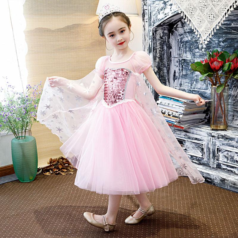 Aisha princess dress girl snow and ice strange fate new Aisha dress middle and large childrens dress Aisha dress spring and summer
