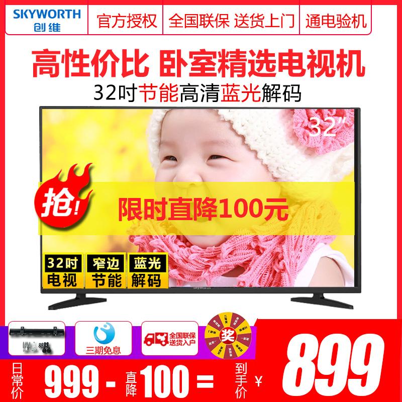 Skyworth/创维 32X3 32英寸超薄高清USB平板LED液晶电视机彩电 40