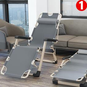 折叠午休睡便携沙滩办公室神器躺椅