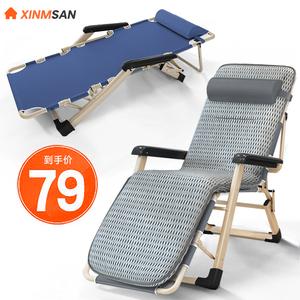 躺椅折叠午休午睡便携网红神器沙滩靠背休闲家用阳台沙发折叠
