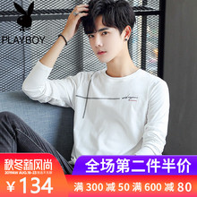 Playboy Long Sleeve T-shirt for Men Spring and Autumn 2019