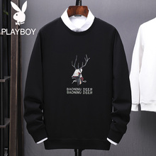 Playboy long sleeve T-shirt, men's fashion brand, inside match, bottom coat, clothes trend, autumn and winter small shirt, men's sweater