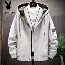 Playboy overalls men's autumn and winter loose trend handsome Korean jacket youth autumn clothes