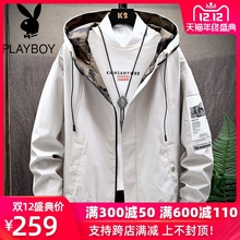 Playboy overalls men's winter Plush loose trend handsome Korean jacket youth autumn clothes