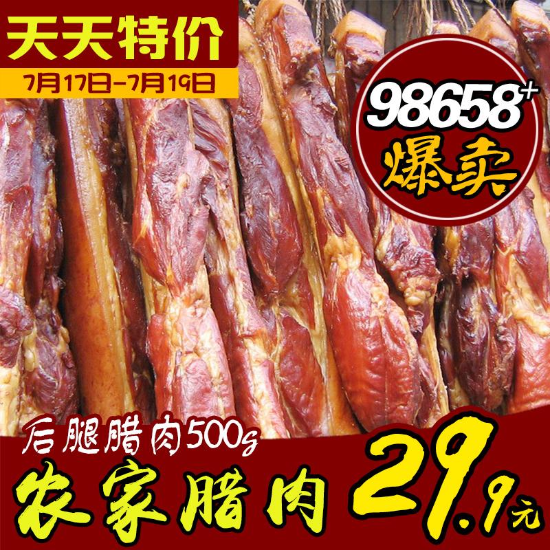 Changchi Сычуань-со вкусом колбаса бекон колбаса домохозяйка фермер специальность бекон копченый бекон бекон почва свинья соль дрова