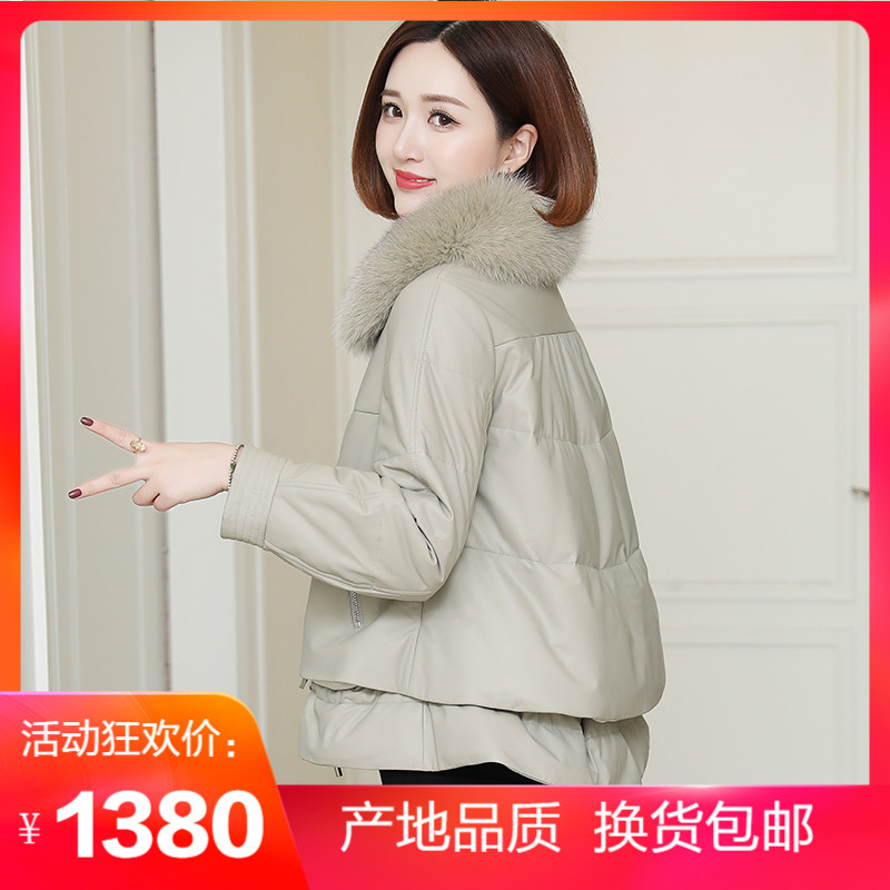 Leather leather women's down jacket jacket coat 2020 winter new Haining fur thick Korean fashion