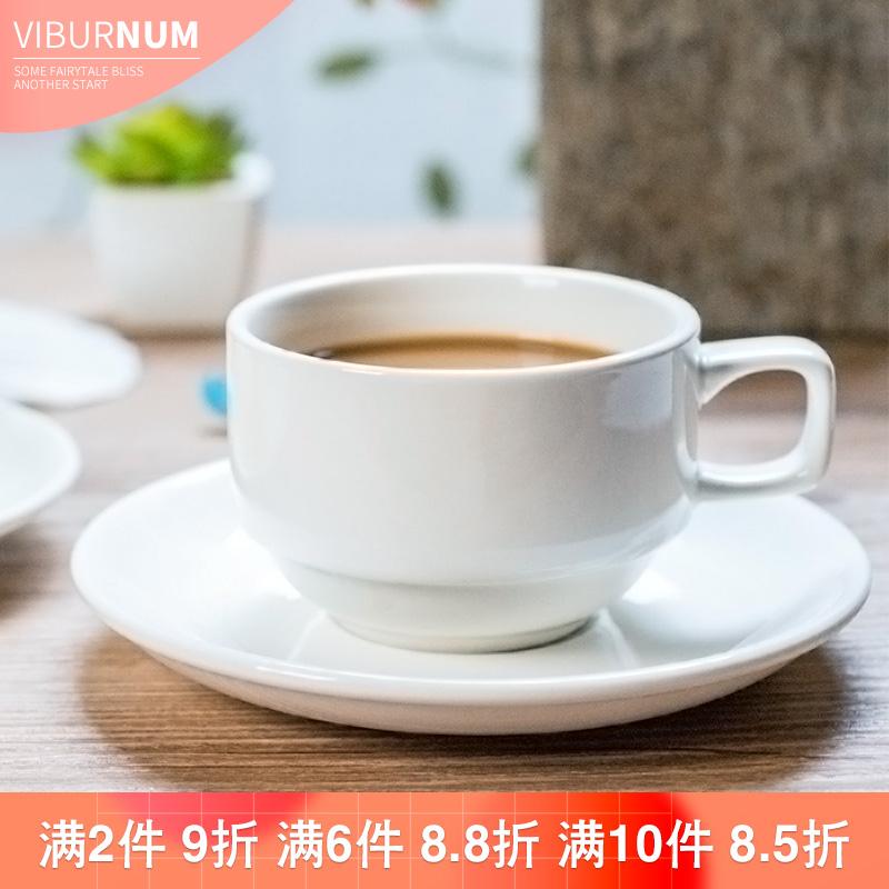 瑶华陶瓷杯美式咖啡杯碟子杯子套装简约欧式加厚咖啡杯碟套装