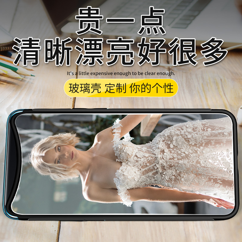 oppo find x定制oppofindx手机壳(用5元券)