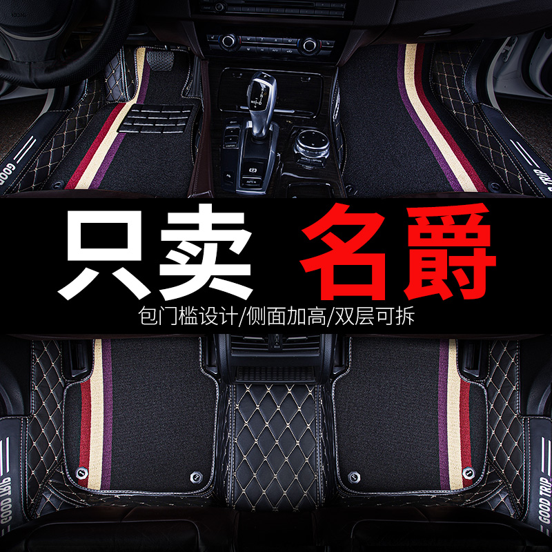 汽车脚垫专用第三代mg6名爵6六5 zs hs mg3锐腾gs锐行gt全包围360