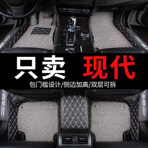 全包围汽车脚垫专用北京现代ix35名图朗动领动ix25伊兰特瑞纳悦动