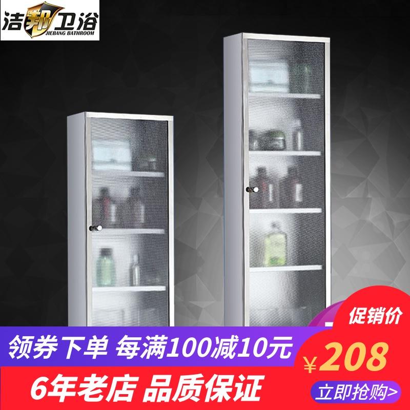 不锈钢浴室吊柜布纹玻璃储物柜小型卫生间边柜侧柜厨房橱柜收纳柜