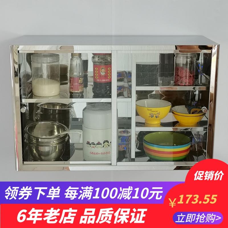 304不锈钢浴室吊柜 卫生间移门置物柜推拉门厨房橱柜储物柜收纳柜