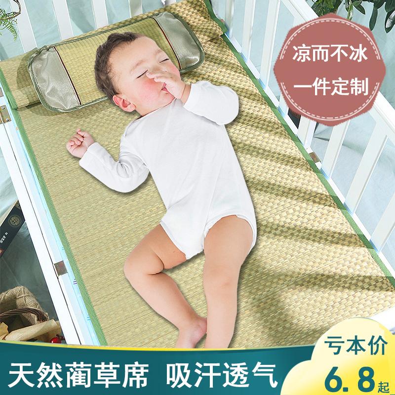 Детские кровати / Люльки Артикул 565598213592