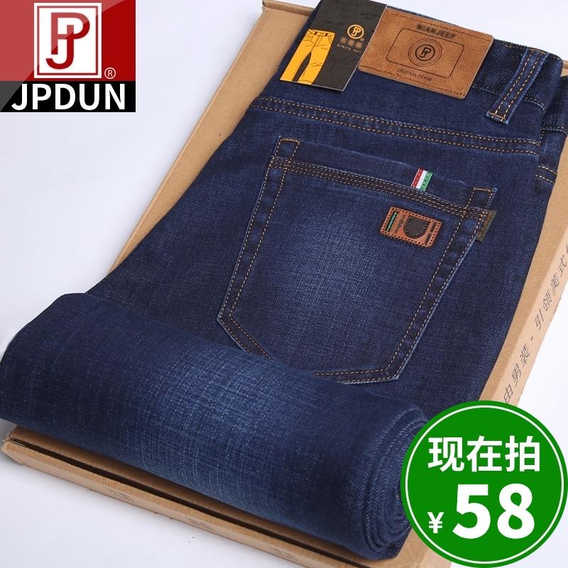 秋季牛仔裤男夏季薄款2021新款直筒宽松弹力春秋款休闲高端长裤子