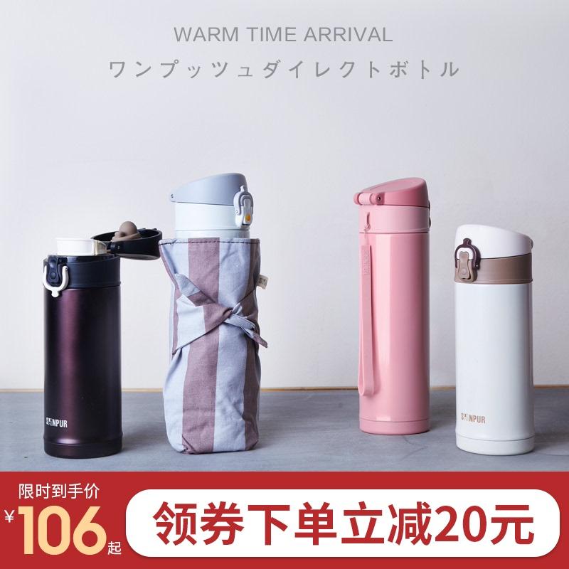 日本单手开保温杯便携女水杯高档情侣弹跳杯子不锈钢茶杯男象普
