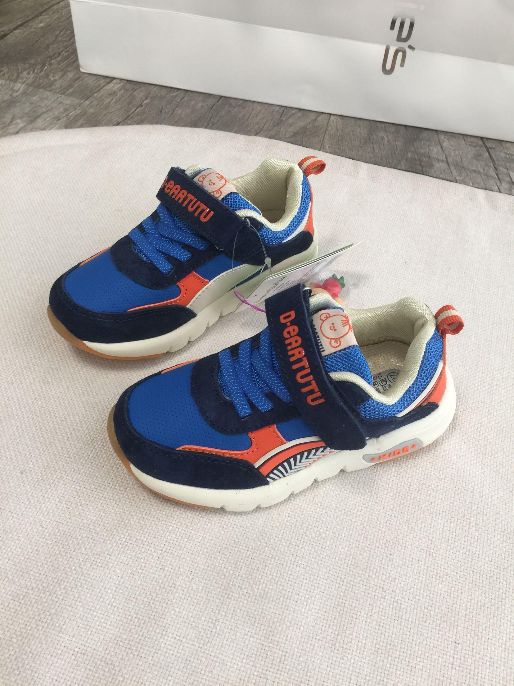 大耳朵图图童鞋男童中小童机能鞋软底运动鞋18新款撤柜特价0202