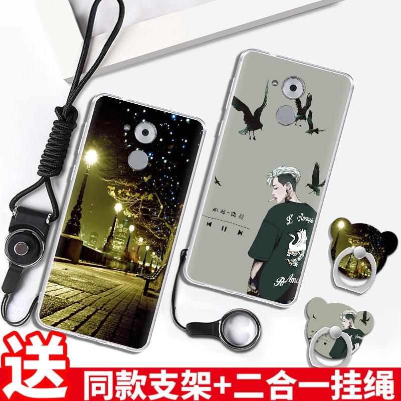 华为畅享6s手机壳皮套dlg-al00保护套全包防摔dig一tl10透明女s6