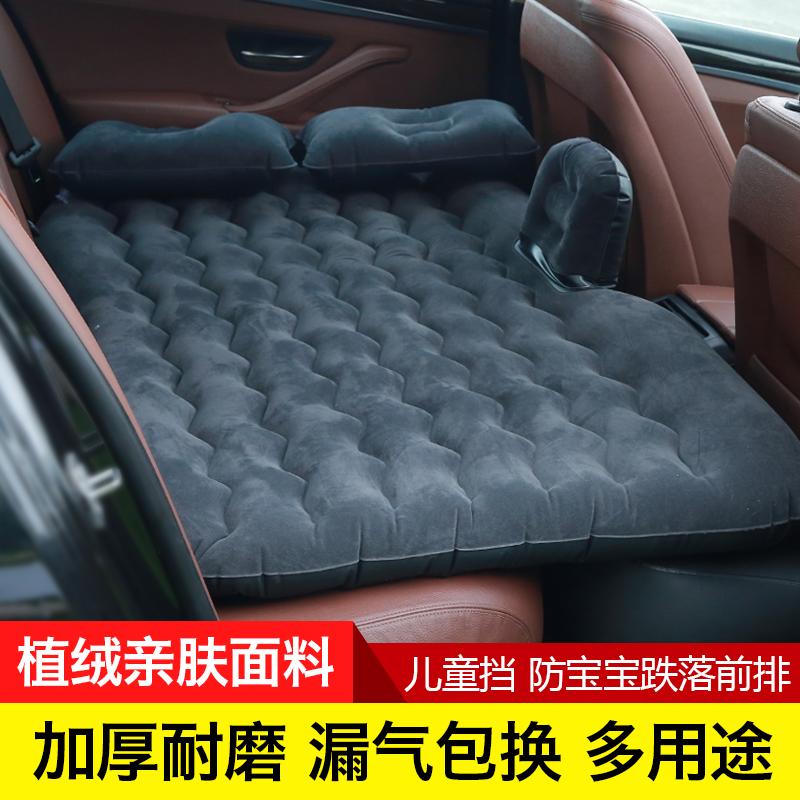 宝骏730/560/630/610车载充气床垫后排后座旅行床车床汽车睡垫券后138.00元