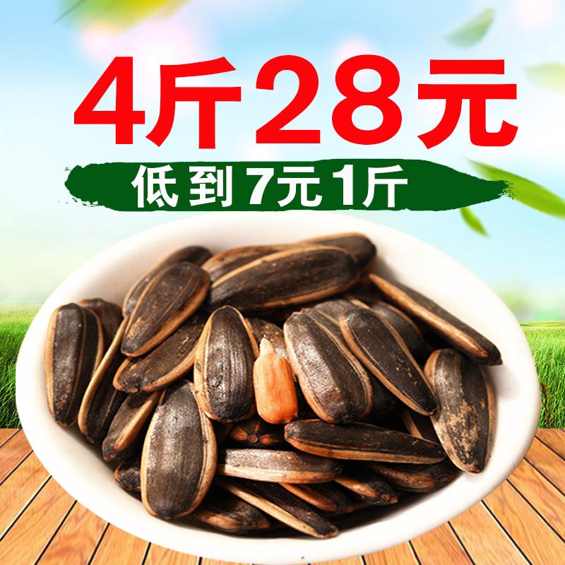 Карамель гора грецкие орехи вкус семена 500gX4 мешок оригинал пять ладан подсолнечник семена оптовая торговля масса не- 5 цзин, единица измерения веса пакет наряд