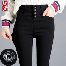 High waist button bottom pants for women wearing spring and autumn thin style, the new tight, thin pencil black pants with small feet for 2019