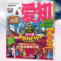 PlanetLonely孤独星球风景美食地图旅游攻略书籍自助游旅游历史文化书马来西亚和新加坡目击者旅游指南DK畅销新版