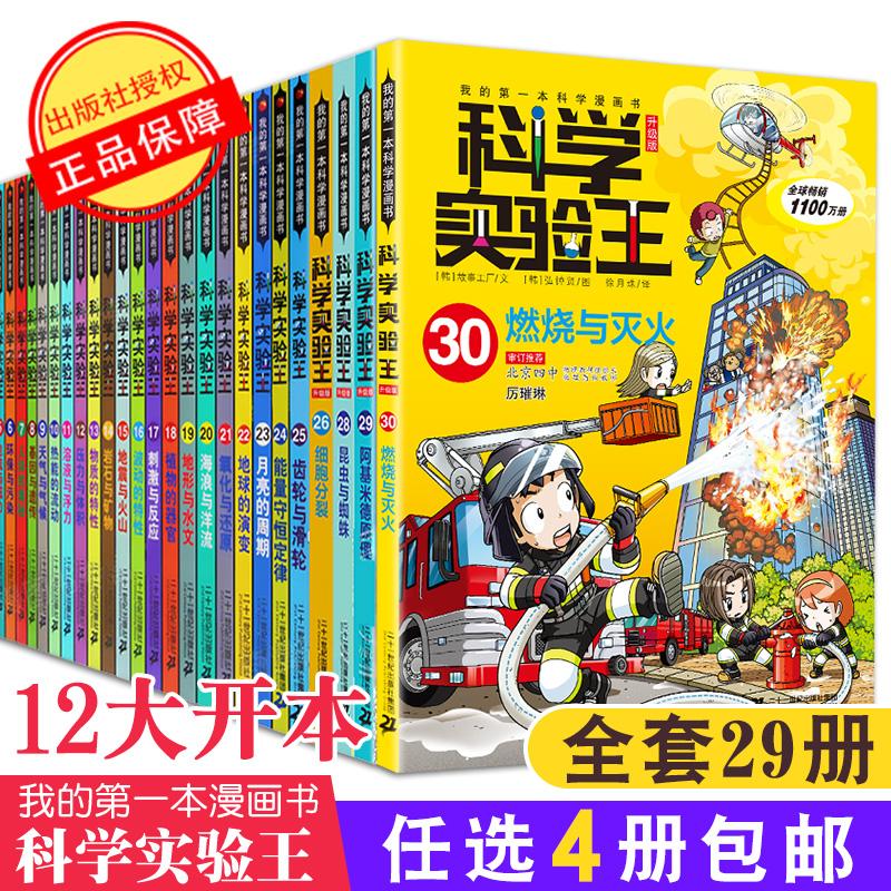 Комиксы Артикул 581535845155