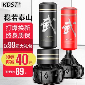 KDST拳击沙袋立式家用不倒翁成人健身沙包儿童跆拳道散打训练器材