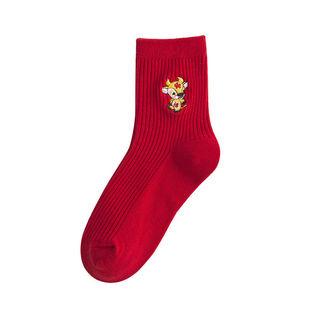 本命年红袜子双针刺绣结婚大红袜子
