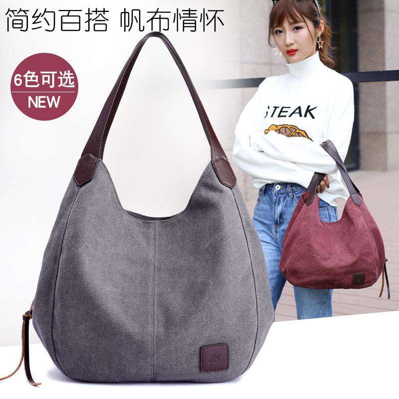 2020 new simple large capacity literature and art RETRO bag ethnic style womens Bag Canvas Bag single shoulder bag Sen series Mommy bag
