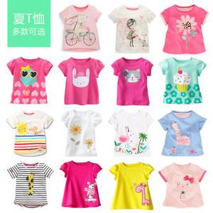 2021夏装女童纯棉短袖t恤打底衫3岁5小童宝宝婴儿半袖上衣童装潮