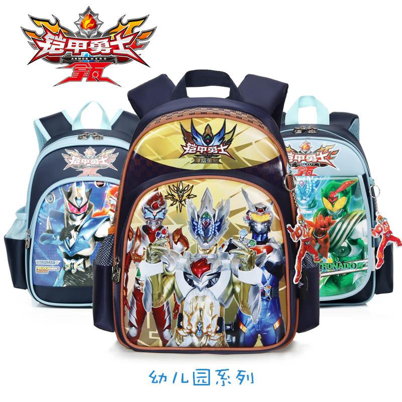 鎧甲勇士拿瓦幼兒園書包男童大班小班學前班兒童卡通寶寶可愛背包