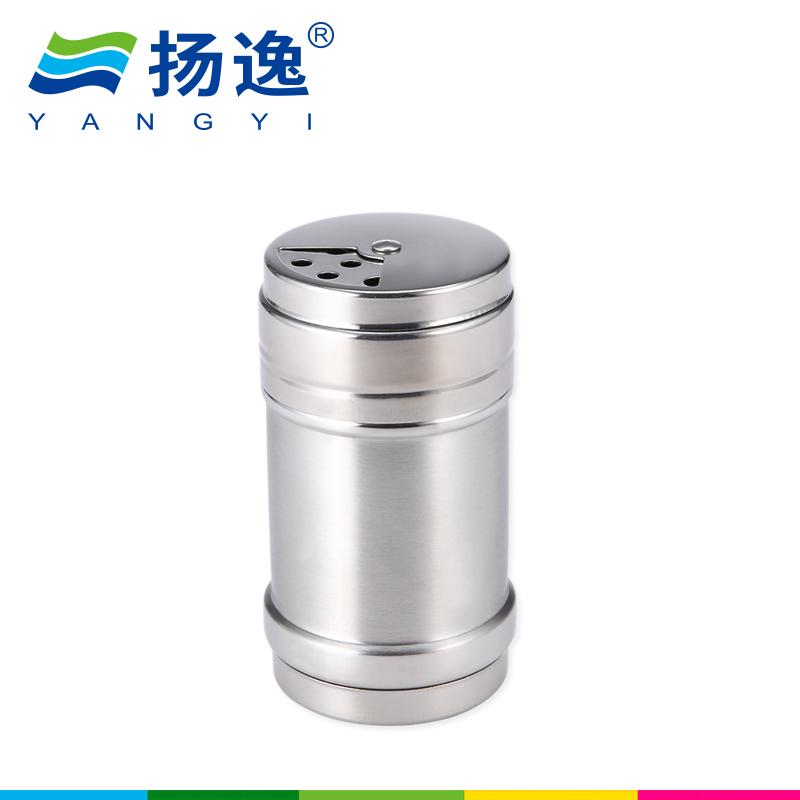 扬逸 烧烤配件 烧烤工具 不锈钢调料瓶 调料盒 调料罐11月30日最新优惠