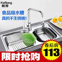 211302117水槽套餐洗菜盆双槽洗碗池不锈钢水槽单槽厨房304九牧