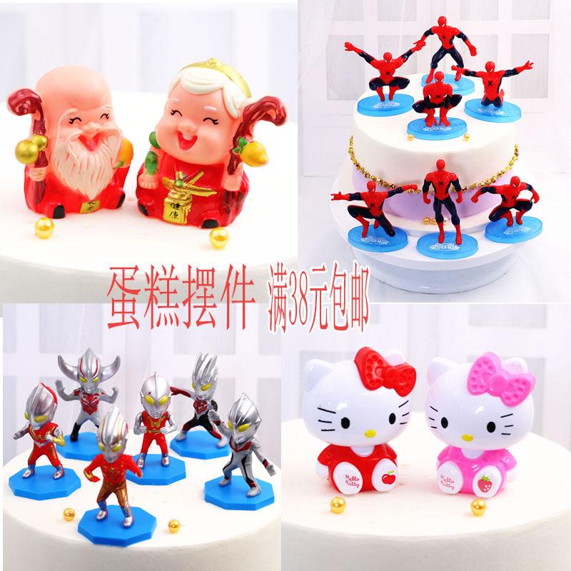 塑料蜘蛛侠生日蛋糕摆件情景装饰摆件 派对用品插牌寿公寿婆