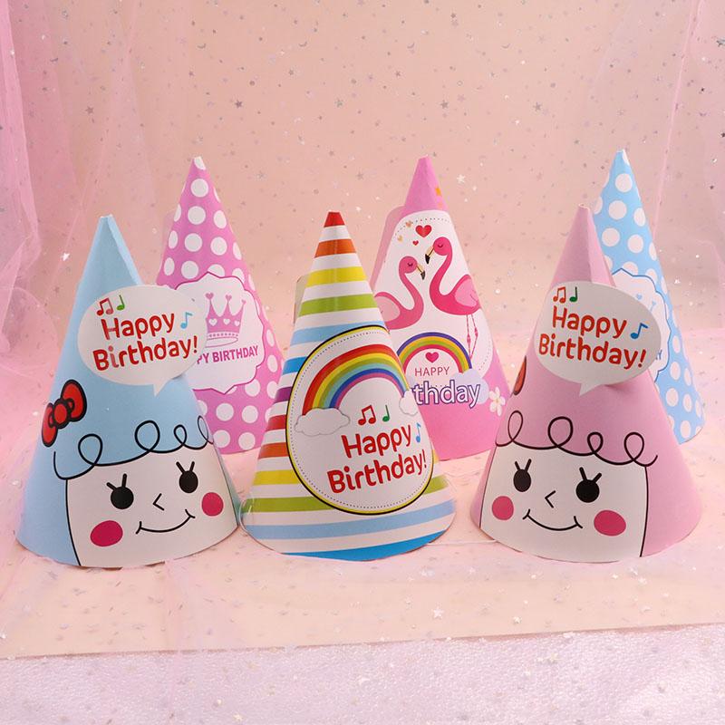 韩国生日帽/儿童生日用品 宝宝周岁帽子 派对帽 生日帽 主角帽