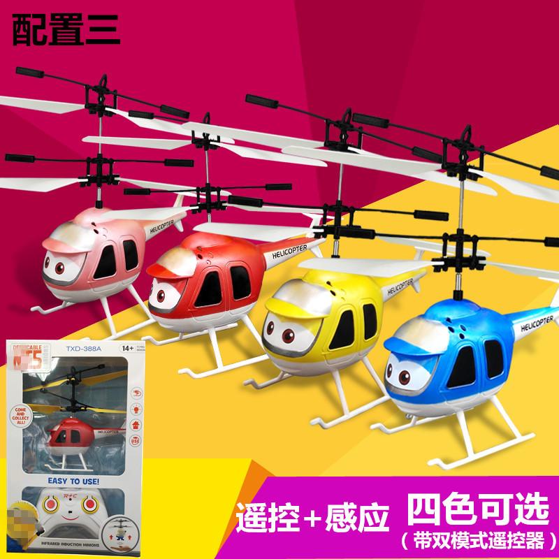 地摊热卖发光悬浮感应飞行器遥控飞机超耐摔悬浮儿童夜光飞天玩具